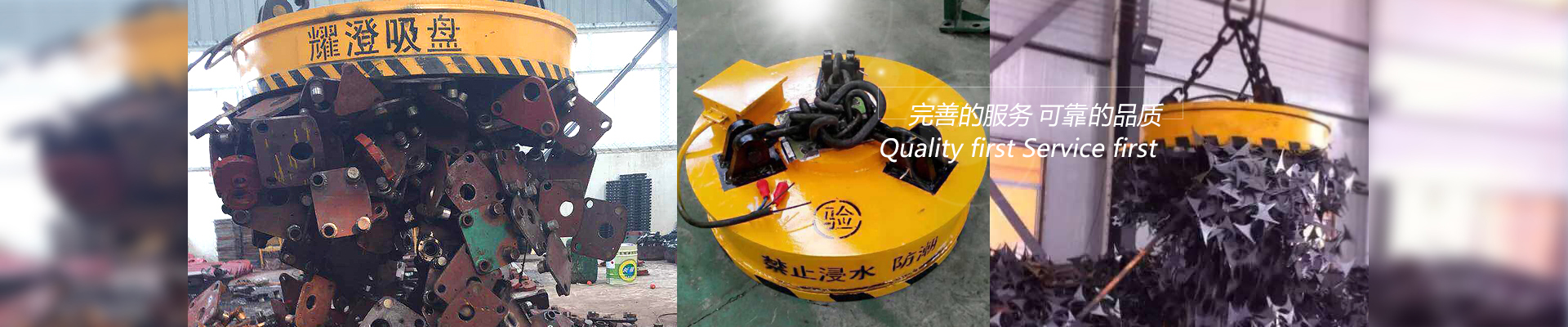 河南省耀澄机电设备有限公司